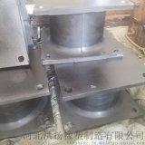 钢板式橡胶减震座 夹钢板橡胶减震器