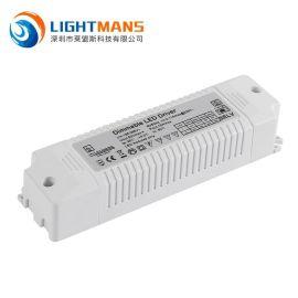 LED日光灯外置可调光电源驱动电源