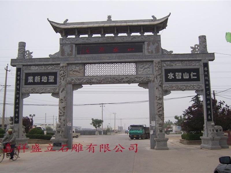 三门中式花岗岩石牌楼