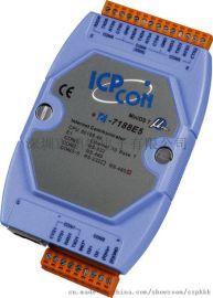 泓格 I-7188E5D-485 串口转以太网