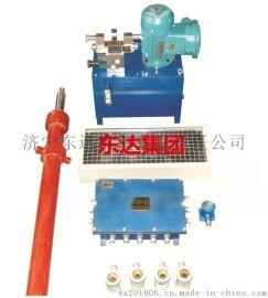 ZDC30跑车防护装置各种配套设备生产厂家
