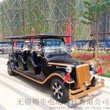 江苏扬州8座电动老爷车看房车,淮安复古电动观光车看楼电瓶车