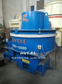 河卵石制沙机_机制砂设备生产厂家直供-百力克矿机