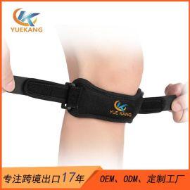 海绵加压运动髌骨带运动护膝运动护具定制工厂
