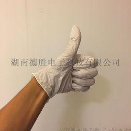 4.0G白色9寸無粉全麻低氯一次性丁腈手套袋裝