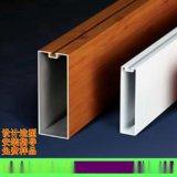 白色凹槽铝方通 外墙装饰四方管 大厅吊顶木纹铝型材