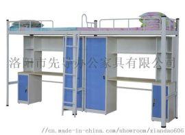 学生公寓床厂家双层钢制铁床定制