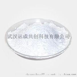 杀菌剂戊唑醇80443-41-0