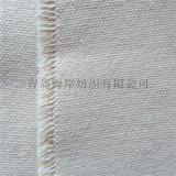 12安滌棉帆布10/2x10/2箱包面料