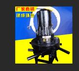 潜水曝气机 离心曝气机 射流曝气机 建成厂家直销