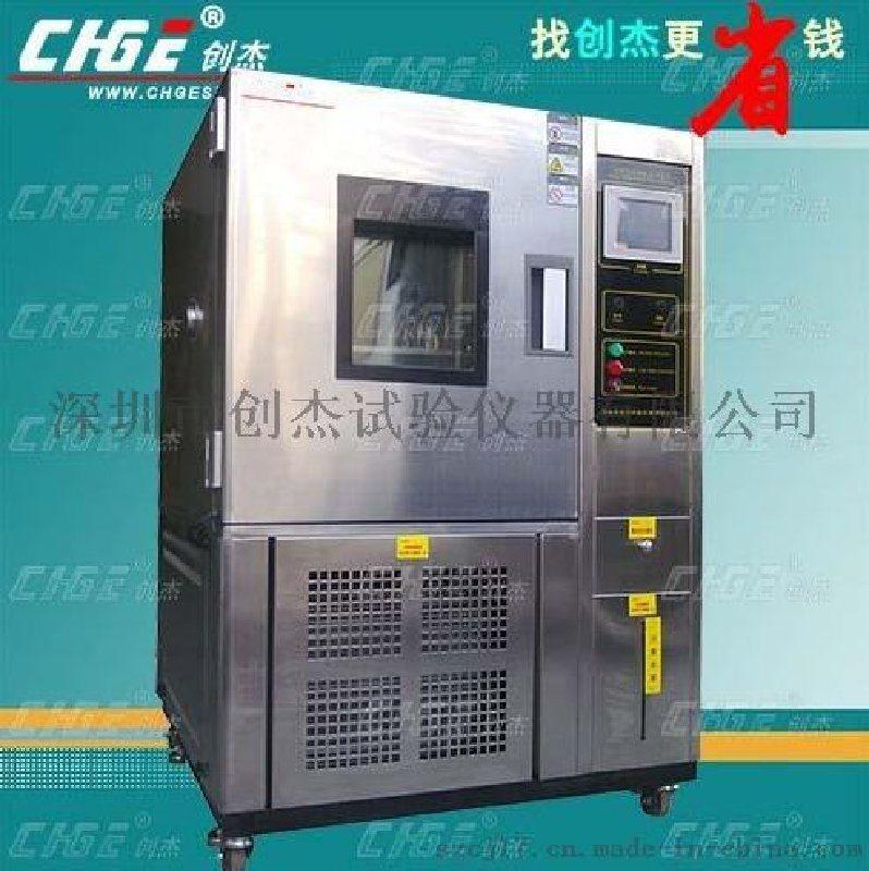 深圳高低温试验箱,深圳高低温试验箱转让