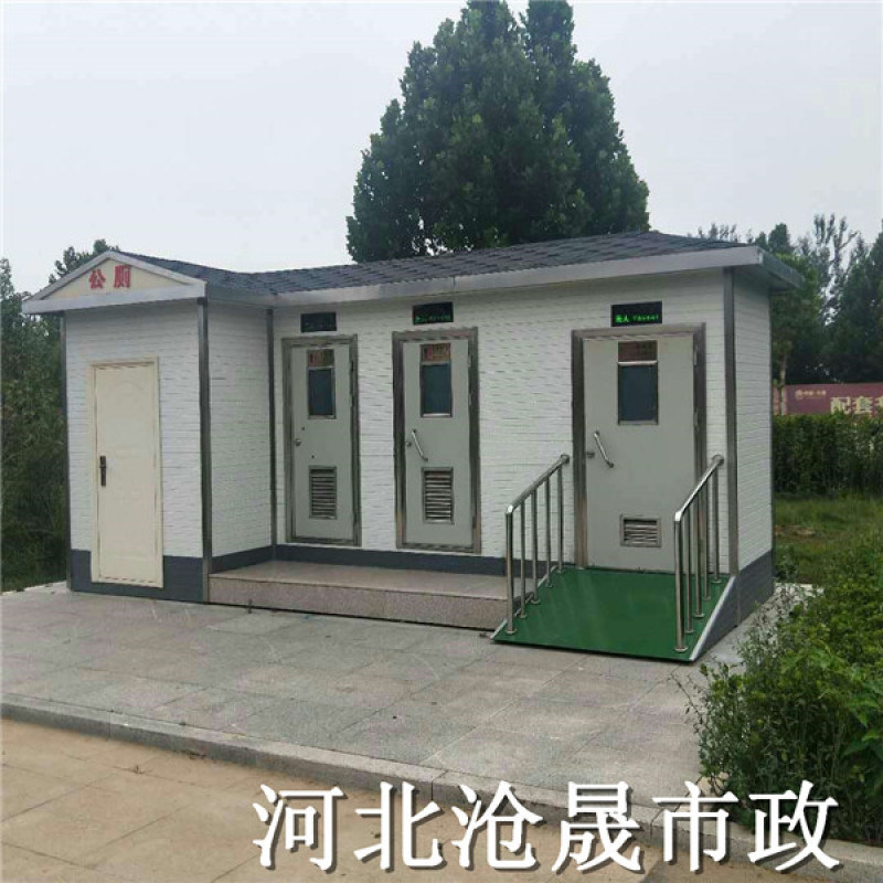 张家口生态厕所厂家河北景区环保生态厕所