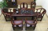 老船木茶台茶桌椅组合