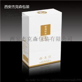 退烧贴包装盒定制 350g白卡纸彩印折叠盒 免费设计