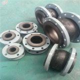 厂家供应 法兰式橡胶软接头 橡胶补偿器 高品质