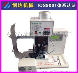 CD-PX001半自动排线端子机 自动排线端子机 冷压静音端子机