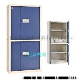 电子密码锁文件柜加厚指纹保密柜
