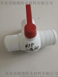 灌溉塑料三通阀 山东寿光润之雨直径75三通阀