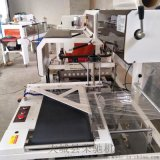 热缩机包装机塑膜机热收缩包装机