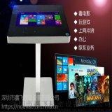 鑫飛 21.5寸無人餐廳智慧餐桌多功能自助觸摸桌