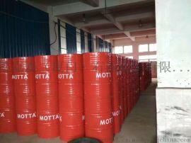 现货供应**莫塔空压机润滑油 MOTTA 32#空压机油 空气压缩机油
