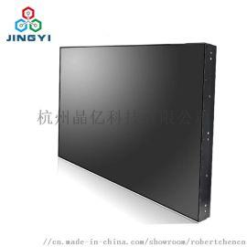 三星液晶拼接屏55寸大屏拼接LCD拼接屏