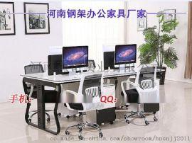 销售—洛阳钢架办公桌,屏风办公桌价格实惠