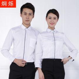 2017秋季新款修身男女同款長袖襯衫現貨批發