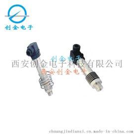 浙江散热型压力变送器HK-614高温一体式压力传感器