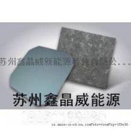 硅片回收_硅料回收_ 光伏组件回收_ 苏州鑫晶威新能源