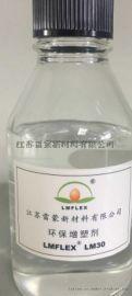 长期供应新型环保增塑剂