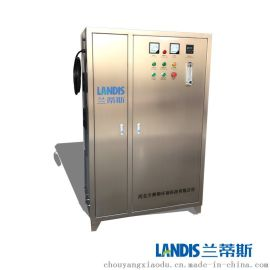 臭氧消毒杀菌机 实验室用臭氧 水处理臭氧发生器