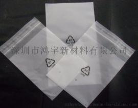 CPE印刷胶袋厂家,深圳CPE磨砂袋定制特性