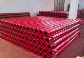 混凝土输送管道泵管布料机砼泵配件供应商
