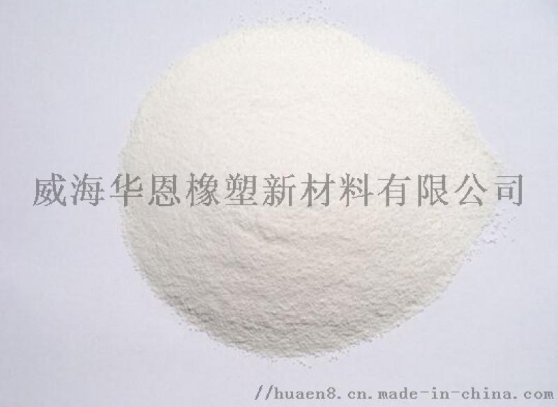 塑料抗氧抗铜剂 SL-20