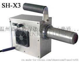 热风器SH-X3
