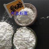 河北石茂廠家直銷煅燒透明滑石粉   樹脂用滑石粉