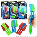 Flip Finz蝴蝶刀玩具现货供应