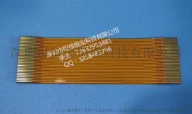 天津恒信恒业FPC单双面柔性线路板量大从优