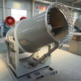 100米大型雾炮机 固定式雾炮生产厂家