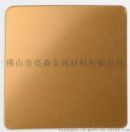 不锈钢纳米电镀喷砂哑光表面处理家居饰品装饰材料