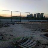 厂家安装体育场围栏,定做勾花铁丝网围栏