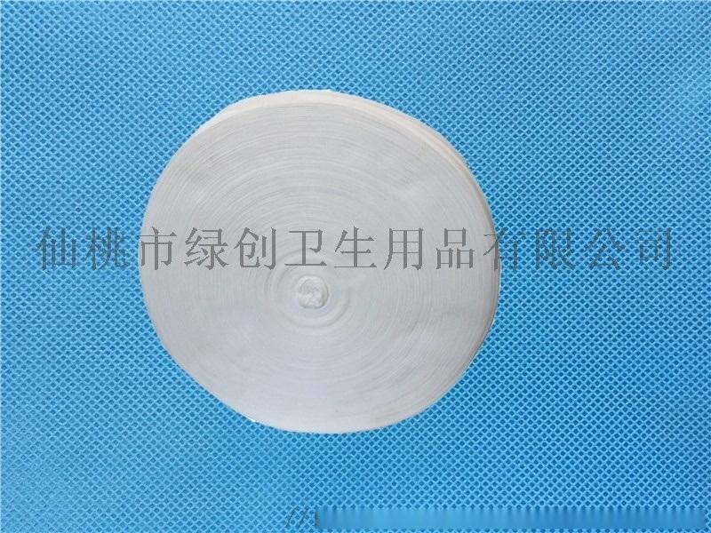 防塵服專用袖口 20cm