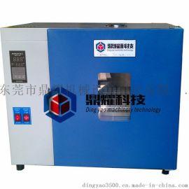 DY-70A电热鼓风干燥箱 PCB烘箱工业烤箱高温试验箱 LED除湿烤箱