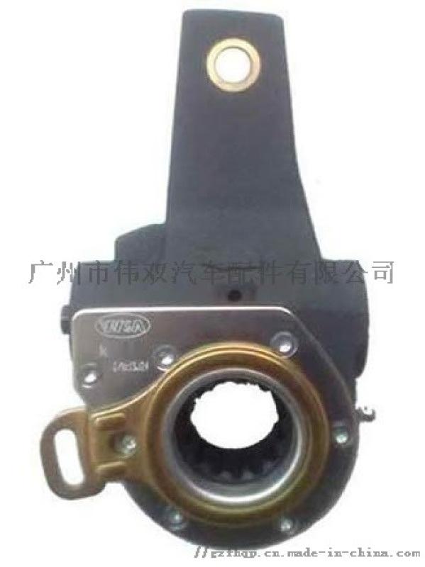 S-ABA140,145後自動調整臂