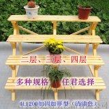 木質防腐多層落地式階梯花架定製陽臺園林花店擺放木架