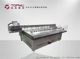 贵州私人定制浮雕圆柱酒瓶UV打印机 酒盒酒瓶一体机