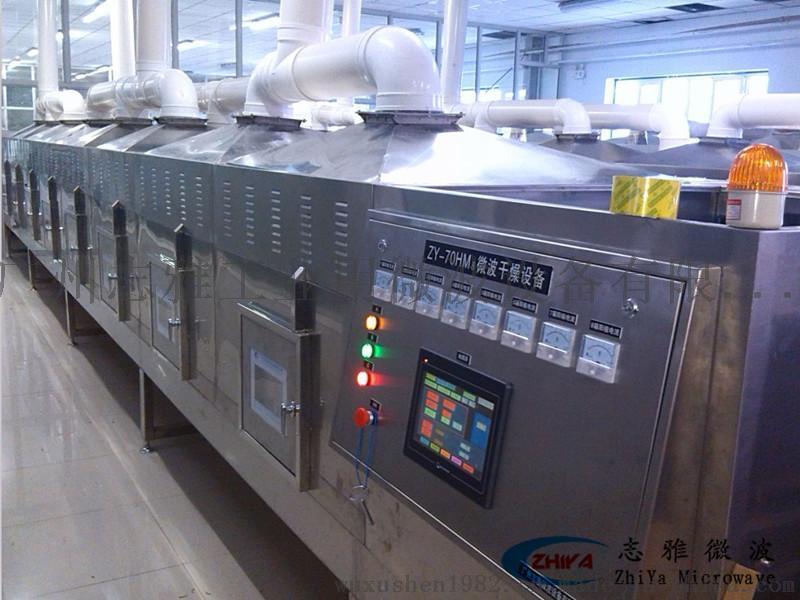 广州志雅微波三元材料干燥机,桑顿新能源推荐