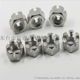 304不锈钢开槽型螺母GB6178M5M6M8