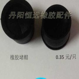 橡胶堵帽厂家,橡胶堵帽模  品,工业制冷空调橡胶配件规格型号加工定制价格